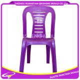 椅子の中国プラスチック型