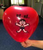 12inch de Promotie Afgedrukte Ballons van het latex (TY002)