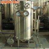 Ligne de haute qualité de production laitière de laiterie UHT