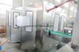 自動ペットびんのミネラル飲料水の洗濯機の注入口のふた締め機のびん詰めにするパッキング機械