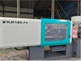 Máquina de Moldagem por Injeção de barreira de plástico