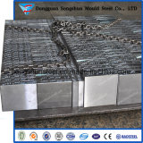 型の鋼鉄1.2581最上質の熱い作業鋼鉄