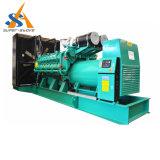 パーキンズエンジンを搭載する普及した300kw発電機