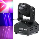 1つのLEDの移動ヘッドイベント棒ライトの10W 4部分のRGBW