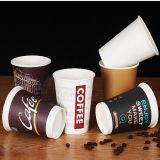 Beschichtete heißes Getränk Isolierwegwerfheißes Cup PAPIERPET mit Kappen