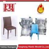 L'injection plastique jardin extérieur avec des meubles en rotin chaise de salle à manger le moule