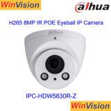 China feita Alibaba rede barata H. 265 Digital da modalidade de HD IR Viewerframe abóbada pequena mini câmera Ipc-Hdw5830r-Z do CCTV da segurança do IP do ponto de entrada do P2p 8MP 4K