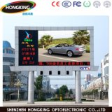 P5 Outdoor fullcolor écran du panneau LED écran vidéo pour la publicité