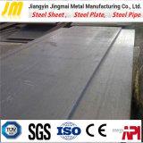 날씨 저항하는 강철 플레이트 또는 Corten 강철판 A588