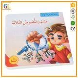 Livre fait sur commande de panneau d'enfants d'impression de couleur