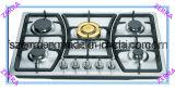 特別提供の家庭料理のガスこんろ(JZS4808)