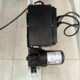 Bâti électrique médical de traitement de Multi-Corps-Position (réglable)