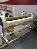 Machine feuilletante de film manuel chaud de rouleau de SGD
