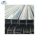 Ss235JR, SS400, St37-2 de hierro de perfil de vigas H para el estándar europeo de fabricación
