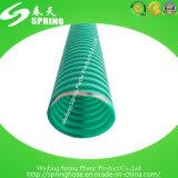 Цветастый гибкий шланг насоса трубы шланга всасывания PVC
