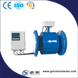 Электромагнитный счетчик- расходомер (CX-HEMFM)
