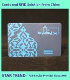 Impressão em quatro cores em cartão plastificado com laminação brilhante de tarja magnética