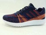 新式の絶妙なFlyknitのスポーツの靴、男女兼用の運動靴
