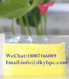皮膚病の工場供給のためのAcitren CAS 55079-83-9 Pharmaceutialの化学原料