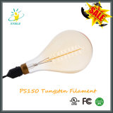 PS150 вольфрамовые лампы накаливания Vintage лампу
