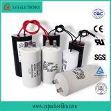 使用される水ポンプのためのCbb60 ACモーターコンデンサー