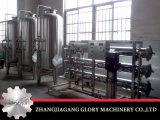 Máquina do filtro de água bebendo de Purifed