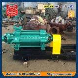 다단식 처리 펌프를 탈수하는 산업 금광