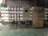 1t/H de Installatie van de Behandeling van het Water van de omgekeerde Osmose