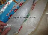 Полный мешок риса слоения полипропилена печатание сплетенный PP упаковывая