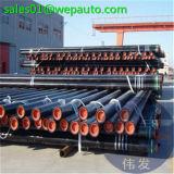 St52 Bk+S 압축 공기를 넣은 실린더 배럴