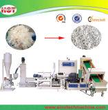 Le PEHD Bouteille en LDPE granule de l'Extrusion de recyclage de ferraille Making Machine