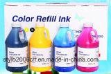 De Buena Calidad tinta Hc5500 / tinta de color