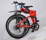 Yisoからの36V Eのバイクのハブが付いている折る電気バイク