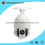 1/3 de polegada 1080P Cvi IR PTZ High Speed ​​Dome Camera