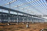 Полуфабрикат конструкция стали света проекта стальной структуры