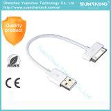 30pin iPhone4를 위한 비용을 부과 데이터 USB 케이블에 새로운 3FT Usbam