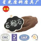Abschleifender Granat-Sand des Wasserstrahlausschnitt-Preises für Verkauf