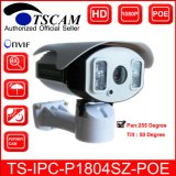 HD 1080P 2.0MP 4X 탄알 IP 사진기 PTZ Poe P2p
