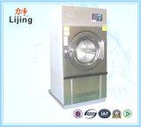 セリウムApproval&#160が付いているホテルのための洗濯の乾燥装置のクリーニングのドライヤー機械;