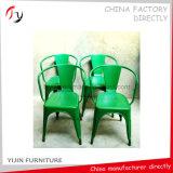فندق مأدبة يشظّي صورة زيتيّة تأثير اللون الأخضر متّكأ كرسي تثبيت ([تب-18])