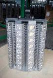 80mの長距離の高い発電120Wの街灯