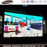 étalage d'écran d'intérieur polychrome superbe de 3800Hz HD P1.923 DEL