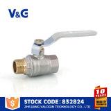 Valvola a sfera con la maniglia di alluminio (VG-A17002)