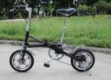 折るバイクのためのアルミ合金の自転車のハンドルバーの茎