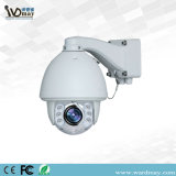 2.0MP Red de CCTV Pan / 130 Grado cámara de ojo de pez IP de la inclinación