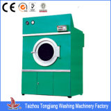 CER, ISO Standard Laundry Machine Prices 30kg 50kg 70kg 100kg