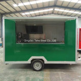 Жареные Мороженое машины продовольственная корзина для продажи прицепа