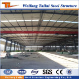 高品質の金属の建築構造のプロジェクトは鉄骨構造を製造した