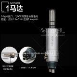 Ex203c langsame Handpiece gesetzte Qualität langsames zahnmedizinisches Handpiece Turbine-Set