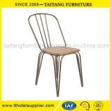 고전적인 디자인 철 작은 술집 의자